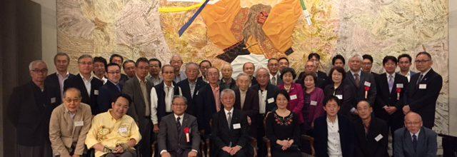 2019年度同志社校友会宮崎県支部総会が開催されました。新役員体制も決まりました。